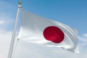 Introdução à Língua Japonesa