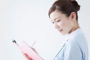 Comunicação e Registro de Enfermagem