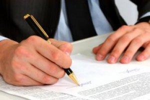 Introdução à Licitação e Contratos Administrativos