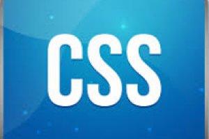 Inovando com CSS